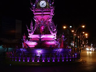 Amphoe - The Mueang Chiang Rai city clock tower in the centre of amphoe meaung Chiang Rai