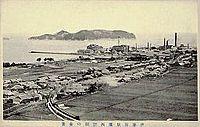 Toyo Port Old photograph.jpg