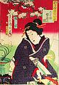 Toyohara Kunichika8.jpg