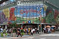 """Toys """"R"""" Us Times Square Oogieloves.jpg"""