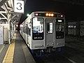 Train for Imari Station at Arita Station 2.jpg