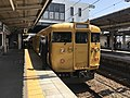 Train for Shiraichi Station at Kaitaichi Station.jpg