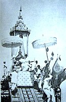Transporting the King Sisowath's Funerary Urn upon the Great Victory Chariot.jpg