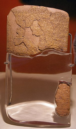 Peace treaty - Tablet of one of the earliest recorded treaties in history, Treaty of Kadesh, at the Istanbul Archaeology Museum.