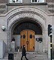 Trygghuset, portal.JPG