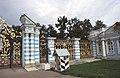 Tsarskoe Selo, July 2004 01.jpg