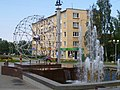 Tsentr, Petrozavodsk, Kareliya Republits, Russia - panoramio (12).jpg