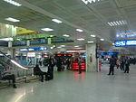 Tunis-Carthage International Airport 4.jpg