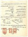 Turkey 1912 Hedjaz Railway document Sul4724 and 5250.jpg