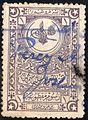 Turkey 1915-1916 fixed fees revenue Sul651.jpg