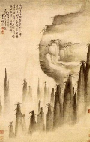 1695 in art - Mei Qing – Two Immortals on Huangshan