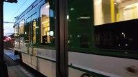 File:Type 9 MBTA Green Line Train.webm
