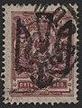 UA stamps 000003.jpg