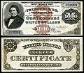 US-$1000-SC-1880-Fr-346d.jpg