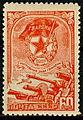 USSR 880.jpg