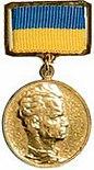 Ukraine award Dovzhenko.JPG