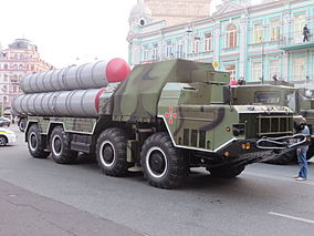 На параде в Тегеране Иран впервые показал купленные в России ЗРК С-300 - Цензор.НЕТ 8658