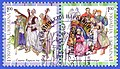 Ukrainian traditional clothing stamps 2008 Lugansk.jpg