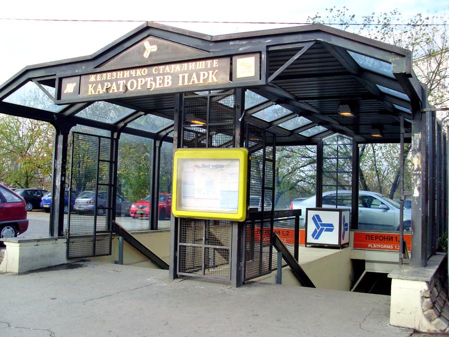 Karađorđe's Park railway station