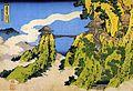 Unusual Views of Celebrated Bridges in the Provinces-Ashikaga Gyoudousan Kumo No Kakehashi.jpg