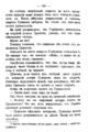 V.M. Doroshevich-Collection of Works. Volume IX. Court Essays-160.png