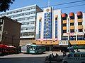 VM 6073 Liujiaxia Bus Station.jpg