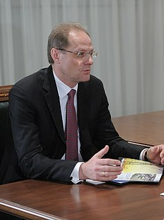 Vasily Yurchenko Russian politician