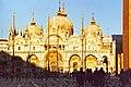 Venedig -- Palazzo Ducale (Dogen Palast) (7615134714).jpg