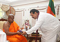 Venerable Seewalie receiving gift from Mahinda Rajapakse, President of Sri Lanka.jpg