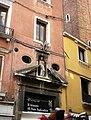Venezia 2009, Chiesa di San Bartolomeo, porta laterale - Foto di Paolo Steffan.jpg