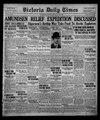 Victoria Daily Times (1925-05-26) (IA victoriadailytimes19250526).pdf
