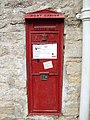 Victorian letterbox at Westwell, Oxfordshire - geograph.org.uk - 636727.jpg