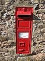 Victorian postbox, Brockhampton - geograph.org.uk - 1187413.jpg