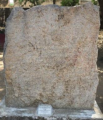 Virupaksha Raya II - Vijaynagar Virupaksha Tamil Inscription, 1481 AD, Thiruvanamalai District, displayed at the ASI Museum, Vellore Fort