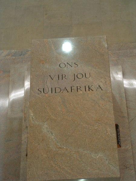 http://upload.wikimedia.org/wikipedia/commons/thumb/0/0d/Voortrekker_Cenotaph.jpg/450px-Voortrekker_Cenotaph.jpg