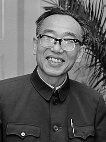 Black and white photograph of Wang Renzhong in 1979