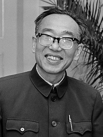 Wang Renzhong - Wang Renzhong in 1979