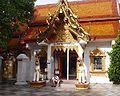 Wat Doi Suthep Chiang Mai.JPG