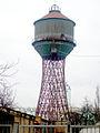 Water Tower - panoramio.jpg