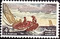 Winslow Homer 1962 issue-4c.jpg