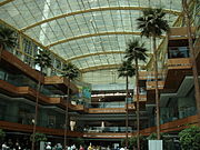 Wintergarden at the Renaissance Center.jpg