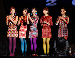 A Wonder Girls 2008-ban