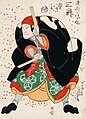 Woodblock print by Utagawa Kuniyoshi, digitally enhanced by rawpixel-com 4.jpg