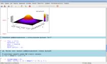 WxMaxima 0.8.5 ru.png