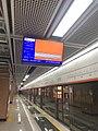 Xiamen Metro platform at Hubin East Road.jpg
