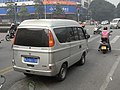 Xinhui 新會 中心南路 Zhongxin Nanlu Shuttle Bus View 26 中國電訊 China Telecom 哈飛汽車 Hafei motor car.JPG