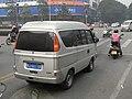 Xinhui 新會 中心南路 Zhongxin Nanlu Shuttle Bus View 26 中國電訊 China Telecom 哈飛汽車 Hafei motor car.JPG