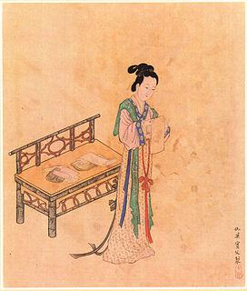 Xue Tao Tang Dynasty poet