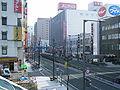 Yamagata Kendo 16 Go in 2005.jpg