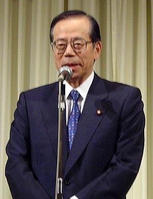 Yasuo Fukuda - Image: Yasuo Fukuda at fundraising October 2004 cropped